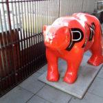 Red bear Berlin